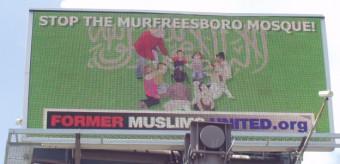 Murfreesboro32