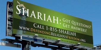 shariah_billboard