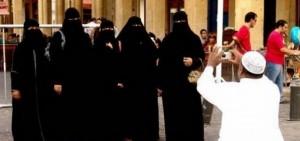 burka_family_vacation