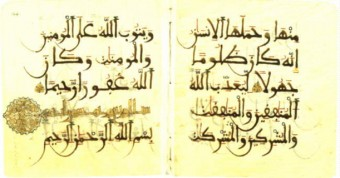 Quran34