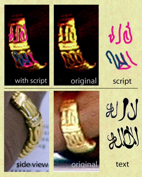 OBAMA-RING-overlay-WITH-ARABIC-SCRIPT1.jpg