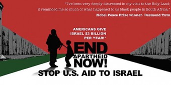 anti-israel_ads