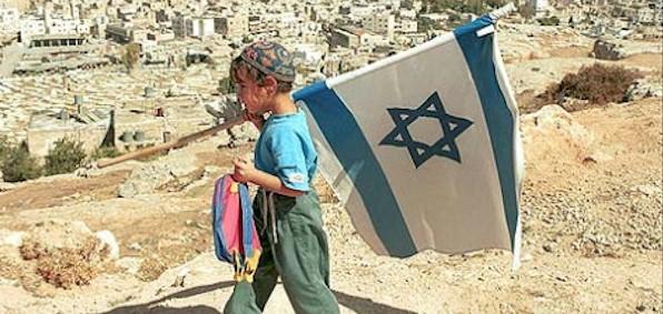 jewish_boy_israeli_flag