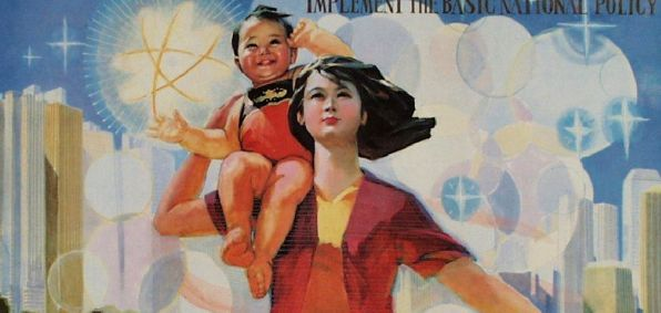 chinese-one-child-policy-poster