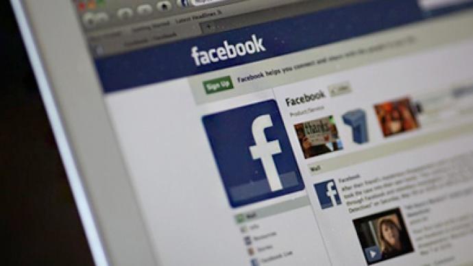 Facebook Скачать На Компьютер - фото 6