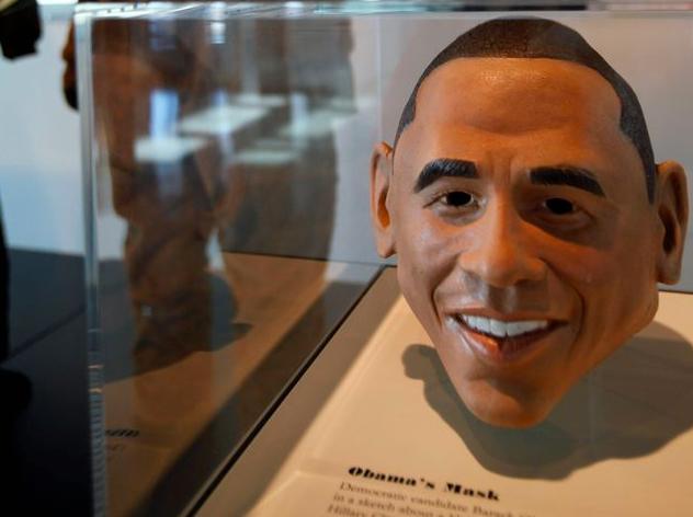 Obama Wears Straightjacket Crowd Goes Insane Wnd