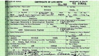 joke birth certificate