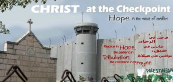 Christ-at-the-Checkpoint-2014