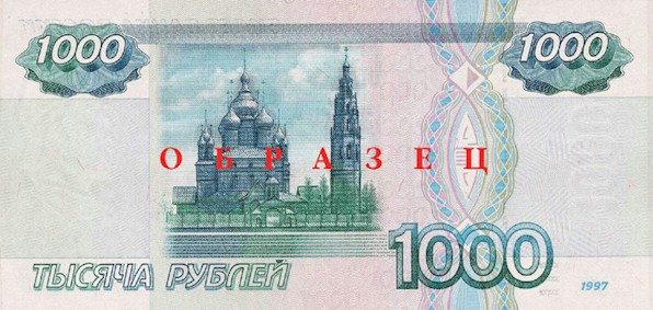 russian_rubles