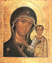 """Our Lady of Kazan"" icon"