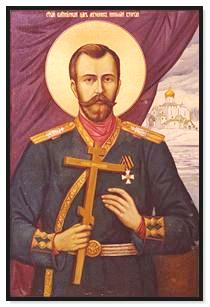 """Miraculous"" myrrh-emitting icon of Nicholas II"