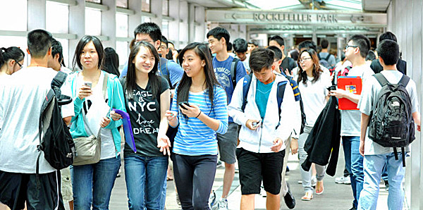 Department of Asian American Studies the University