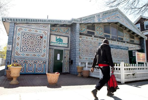 Islamic Society of Boston mosque in Cambridge, Mass.