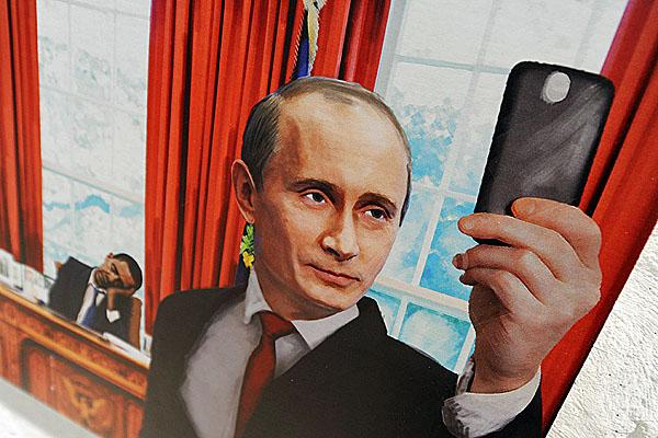 putin-artwork-selfie-obama-600