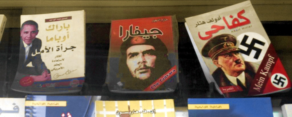 hitler obama Guevara books in Cairo bookstore