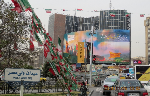 Another view of the Mahdi and Muslim Jesus featured prominently on Vali-Asr Square in Tehran, Iran.