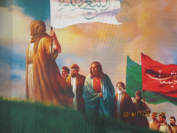 This billboard showing the Imam the Muslim Jesus behind Imam Mahdi graces the Vali-Asr Square in Tehran. It was completed in late 2014.