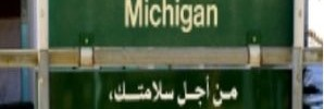 Arabic signs in Michigan
