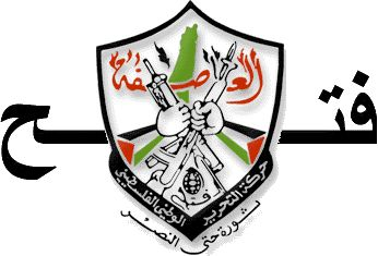 The Fateh logo shows one state under Palestinian control, not two.