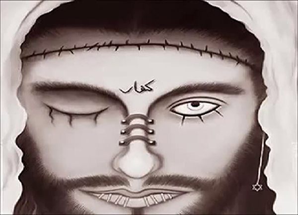 "Mr. One Eye, a depiction of the Islamic ""Dajjal"" or ""Antichrist"" who has yet to publicly arrive on the world scene"