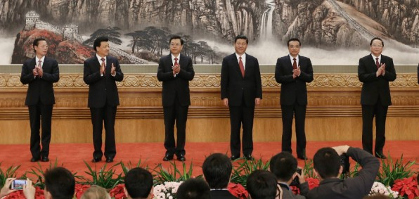 china-leaders