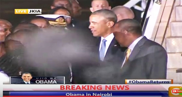 Mysterious image races across screen as President Obama arrives in Nairobi, Kenya, July 24, 2015. (Kenya CitizenTV)