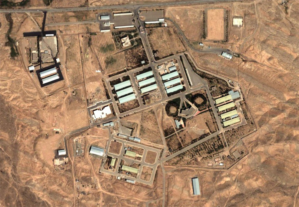 2004 satellite image of the military complex at Parchin, Iran