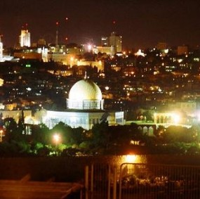 Jerusalem at night in CIA image