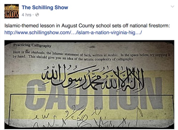 "Riverheads High School in Augusta County, Virginia, gave students a calligraphy assignment to write, ""There is no god but Allah."" (Photo: Facebook, the Schilling Show)"
