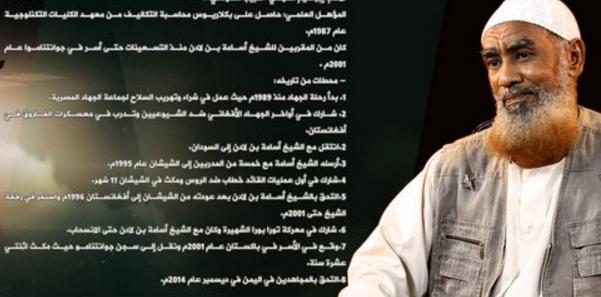 Ibrahim al Qosi (Credit: LongWarJournal.org)