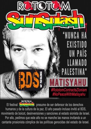 1-28-16 - personal attack on Matisyahu