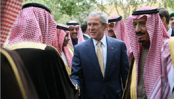 Former President Bush and Saudi officials (White House image)
