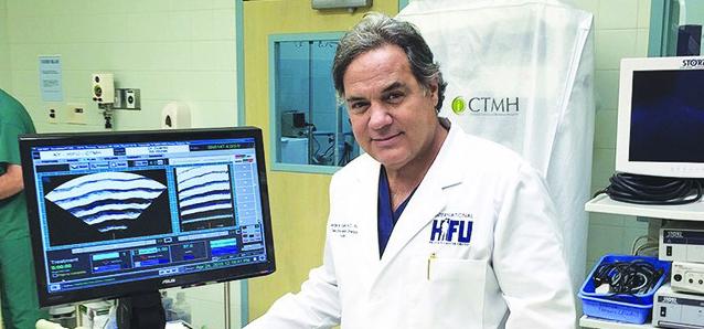 Dr. George Suarez
