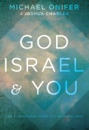 God-Israel-You