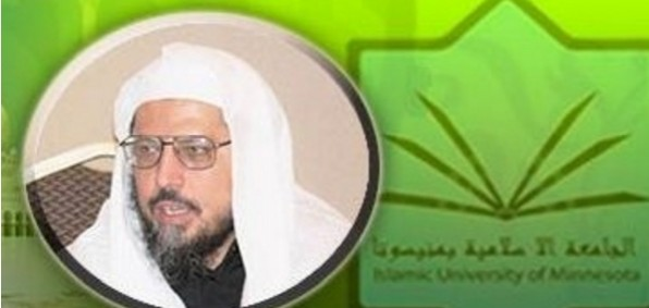 Waleed Idrus al-Maneesey is a radical imam who heads up the Al-Farooq mosque in Bloomington, Minnesota, attended by at least six known terrorists and terrorist supporters.