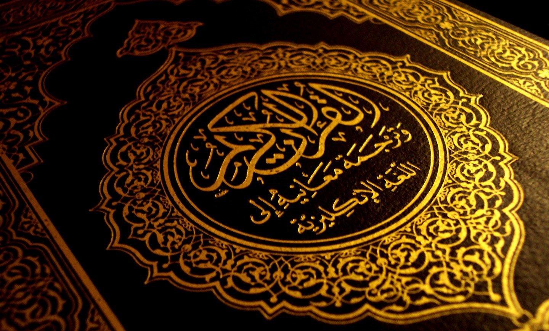 quran (1)