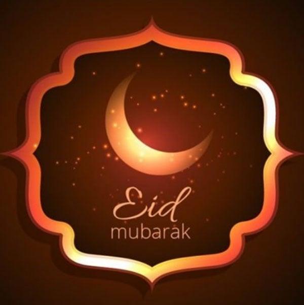 colin-kaepernick-eid-mubarak-instagram