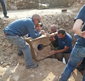 Toilet found in Lachish gate-shrine