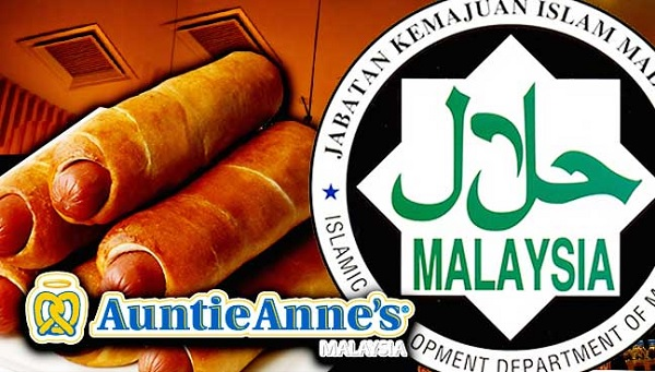 Auntie Anne S Hot Dog Malaysia