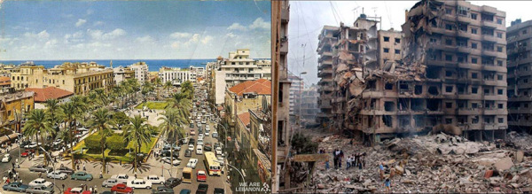 1-11-17-downtownbeirut1967-1982.jpg