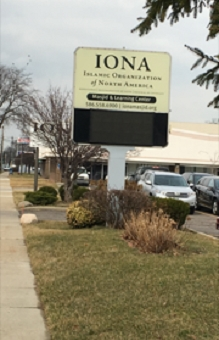 IONA Mosque in Warren, Michigan, moved into a shopping center about 10 years ago.