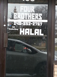 Halal store in Rochester Hills, Michigan, sells meat sacrificially blessed by an imam.