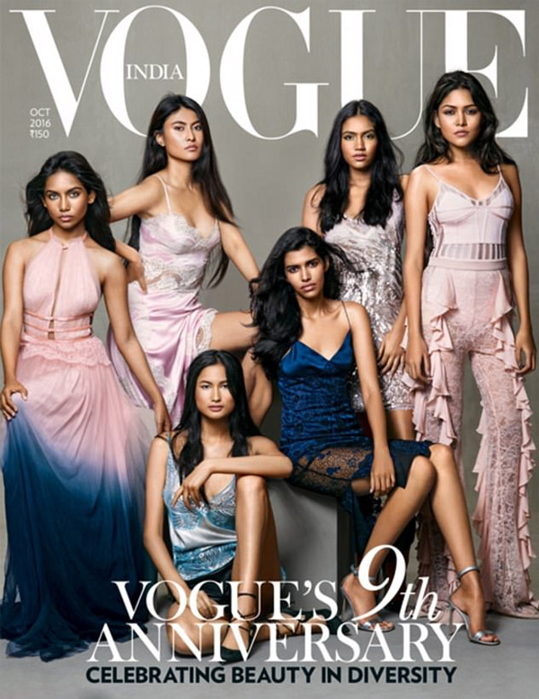Model Raudha Athif, 21, on the October 2016 cover of Vogue India