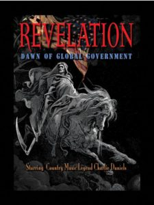 DV577_Revelation Dawn of Global Government_mn