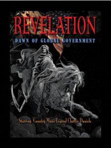 DV577_Revelation Dawn of Global Government_mn