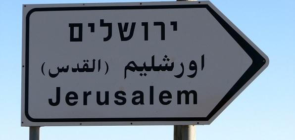 jerusalem_sign