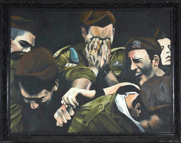 'Funeral' by Tomer Peretz depicts friends of fallen IDF soldiers mourning at a military funeral