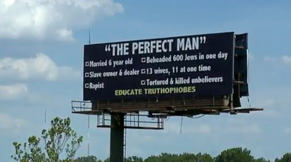 'THE PERFECT MAN' billboard was erected last week in Indianapolis