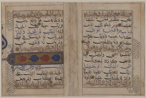 Quran-Bihari