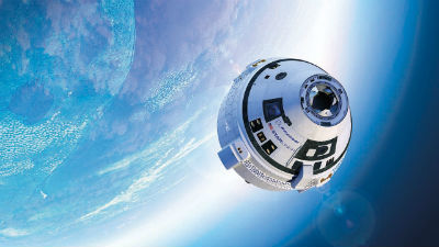Rendering of Boeing's CST-100 Starliner (Courtesy Boeing)